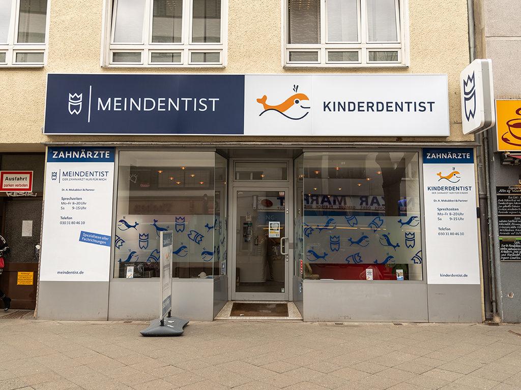 KINDERDENTIST-Zahnarztpraxis Wilmersdorfer Straße Eingang von außen